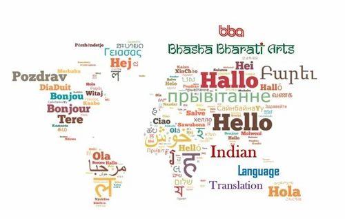 Indian Language Translation Service in Alkapuri, Vadodara