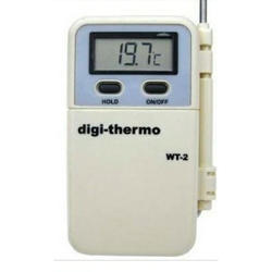 W2 Multistem Thermometer