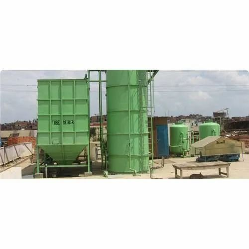 Waste Water Treatment Fluidized Bed Reactor