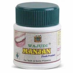 Manjan, Powder, Packaging Size: 40 Gm