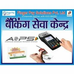 Online Banking AEPS Solution, in India
