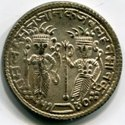 Ram Darbar Old Coins