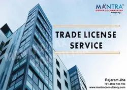 Consultant For Trade License