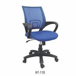 Revolving Blue Mesh Chair