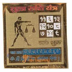 Libra Zodiac Tula Rashi Pocket Yantra