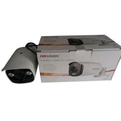 2 MP Hikvision CCTV Bullet Camera (DS 2CE10DFT F)