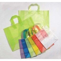 PP Plain Woven Bag