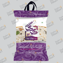 5 Kg Rice Packaging Bags with Handle