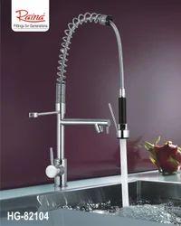 Sink Mixer HG-82104
