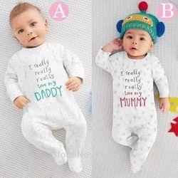 Cotton Girl And Boy Stylish Baby Sleep Suit