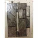 Rectangle Wall Tile, 10-15 Mm