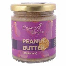 743c57a159d9 Just Nuts Creamy Peanut Butter