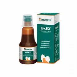 Liv 52 Vet Liquid 110ml