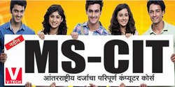 45 9 Am To 10 Pm MSCIT CLASSES, in MUMBAI, Packaging Size: 4500