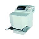 Hologram Hot Stamping Machine