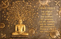 Mahaveer with Navkar Mantra