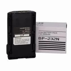 BP-232 Walkie Talkie Battery