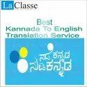 English To Kannada Translation Services