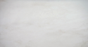 Brazilian White Marble