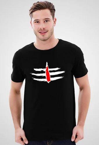 Jai Mahakal T Shirts