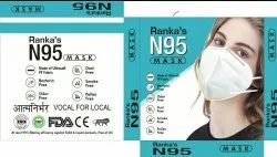 KN95 FACE MASK PACKAGING BOX