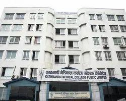 Introduction of Kathmandu Medical College (KMC)