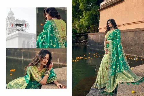Designer Party Wear Silk Saree