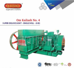 Ganna Juice Extractor Super Deluxe Light Single Mill