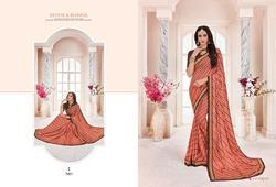 Mintorsi Designer Satva Series 7451-7461 Stylish Party Wear Art Silk Saree