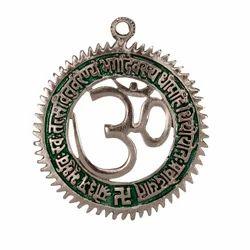 Silver Plated Om Gayatri Mantra Hanging