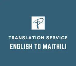 英语到Maithili翻译服务