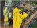 Printed Multicolor Designer Saree With Blouse Piece