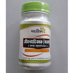 Jivantyadi Yamakam