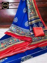 Trendy Bhagalpuri Sarees Floral Pattern Bhagalpuri Silk Saree With Elegant Color Combo