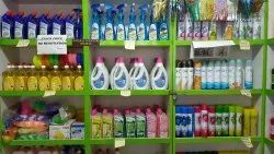 Offline Hospital Cleaning Products, in Chennai