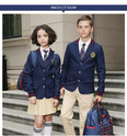 School Uniform Print Service