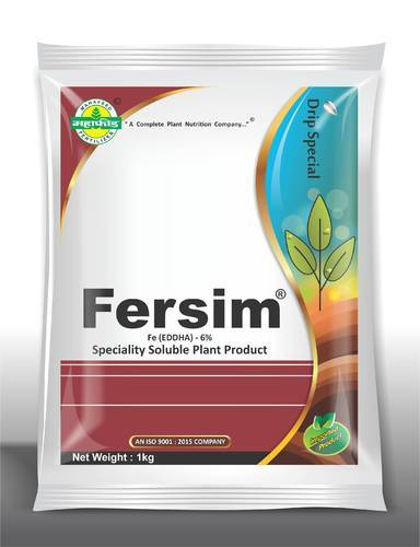 Mahafeed Fersim Fertilizers, Pack Size: Up To 10 Kg | ID