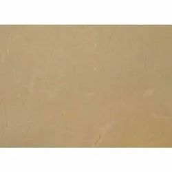 Antic Beige Imported Marble