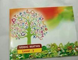 Vedic Maths Yellow Speed Math Book