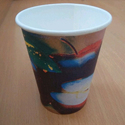 250ml Cold Drink Printed Paper Cup