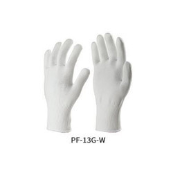 White Polyester Knitted Gloves Hand Gloves
