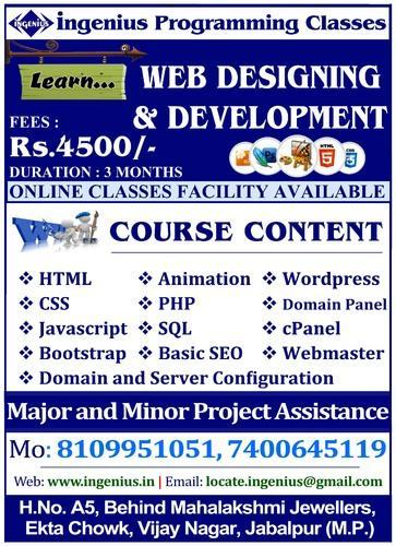 Web Designing And Development Training Classes Services Ingenius At Rs 4500 Day Computer Software Training Services Software Coaching Services स फ टव यर ट र न ग स फ टव यर प रश क षण Computer Programming