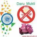 Anti Smoking Drug