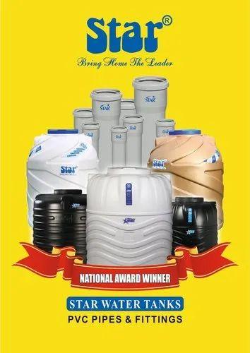 Star Water Storage Tanks