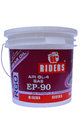 Riders Gear Oil