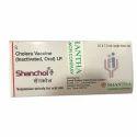 Cholera Vaccine Inactivated Oral IP