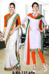 Republic Uniform Saree Salwar Kameez Combo