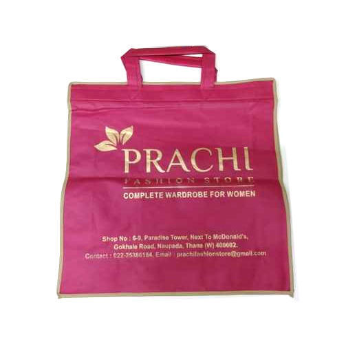 31f8ff503dd2 Shopping Carry Bag