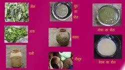 Amritpani Organic Bio Fertilizer