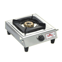 SB Mini Single Burner Gas Stove
